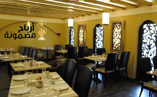 Photo of دراسة جدوى مطعم في خمسة عناصر أساسية
