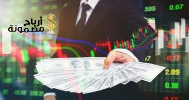الربح من تحويل العملات