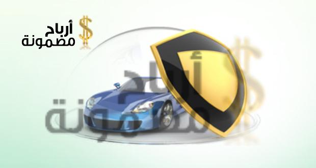 Photo of تمويل بنك دبي الاسلامي للسيارات شروط الحصول عليه والمستندات المطلوبة