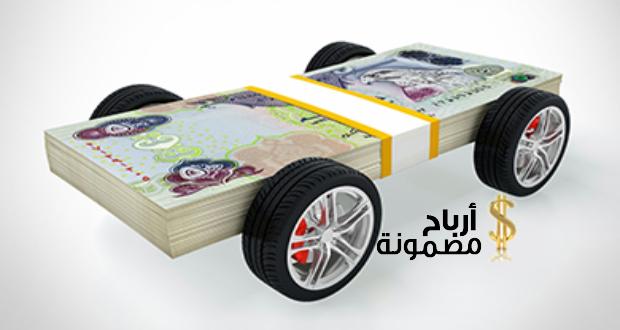 تمويل بنك دبي الاسلامي للسيارات