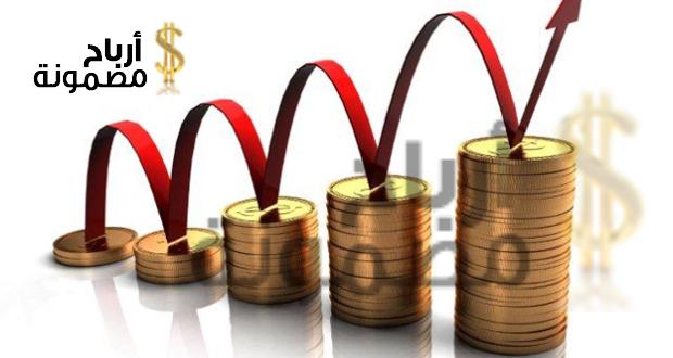 Photo of الربح من تحويل العملات وطريقة حسابها