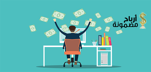 Photo of كيفية الربح من موقع للتسويق من خلال 12 طريقة مجربة