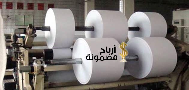 مشروع صناعة الورق من قش الارز
