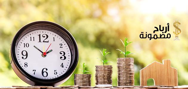 تمويل البنك السعودي للاستثمار بدون تحويل راتب