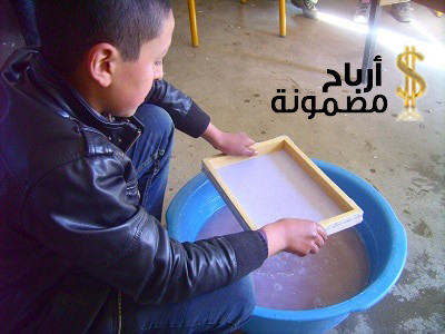 طريقة صناعة الورق يدويا