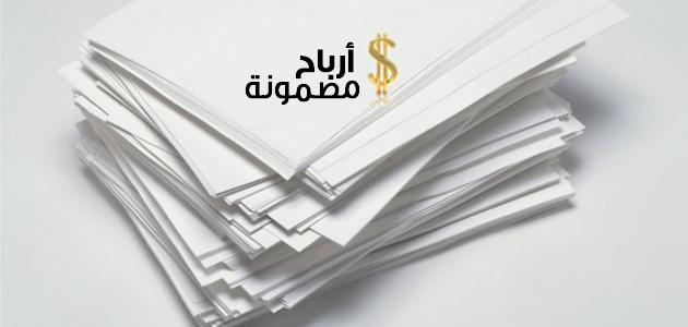 Photo of طريقة صناعة الورق يدويا (الأدوات اللازمة وخطوات عمله)