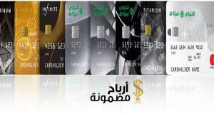 بطاقات البنك التجاري الكويتي