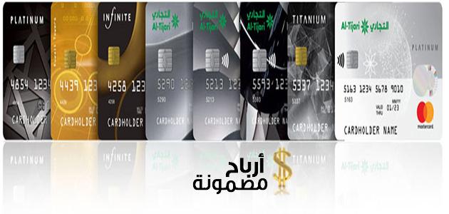 Photo of بطاقات البنك التجاري الكويتي أنواعها وشروط الحصول عليها