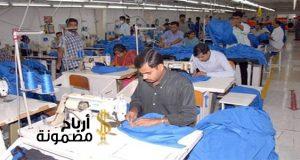 دراسة جدوى مصنع ملابس