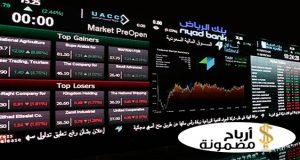 بنك الرياض تداول محلي