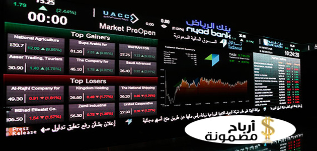 Photo of بنك الرياض تداول محلي أهم شروطه وطريقة الاشتراك فيه
