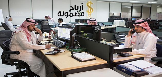 بنك الرياض تداول عالمي