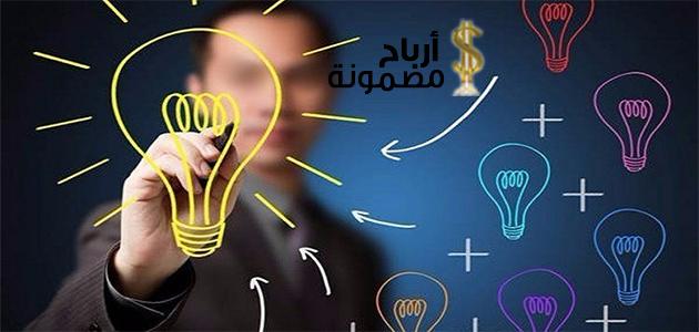 Photo of فكرة مشروع ريادي وأفضل 6 مشاريع